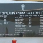 Трећа деценија од масакра у Старом Грацку, злочинци непознати