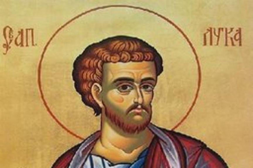 Данас се обележевају празници посвећени Светом Луки и Светом Петру Цетињском