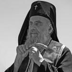 Сахрањен патријарх Иринеј