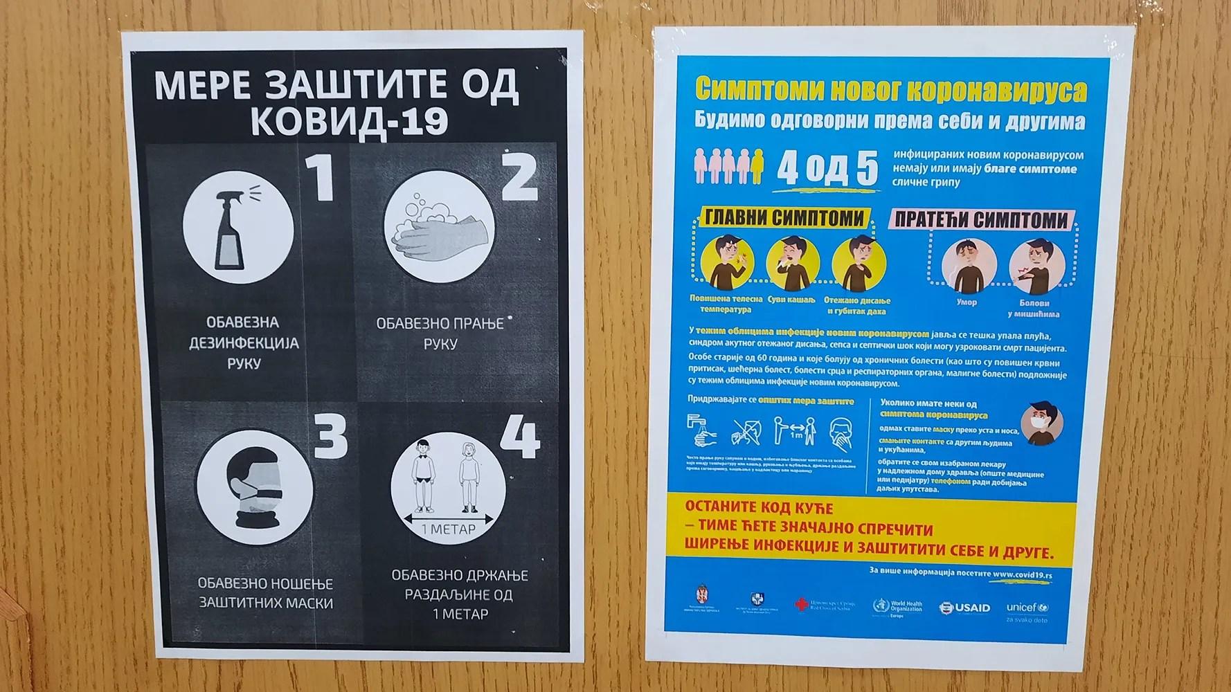 Две особе преминуле од COVIDA-19 у већински српским срединама на КиМ
