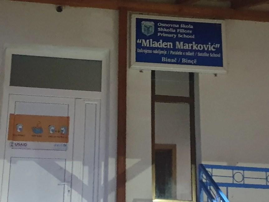Каменована српска школа у селу Бинач у општини Витина