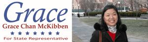 Grace Chan McKibben Banner