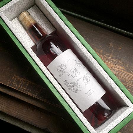 生き様ワイン ロゼ