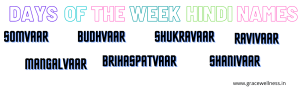 days of the week hindi names