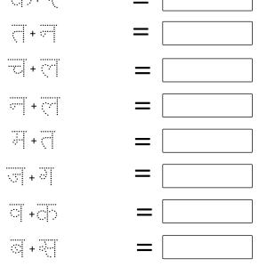 hindi 2 letter amatrik shabd worksheet