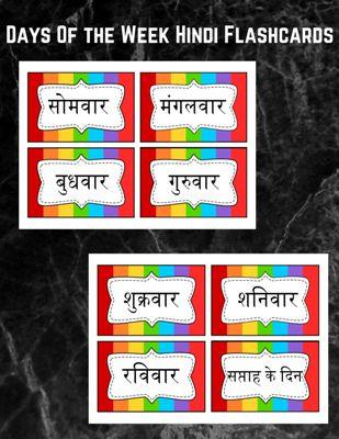 days of the week Hindi flashcards pdf
