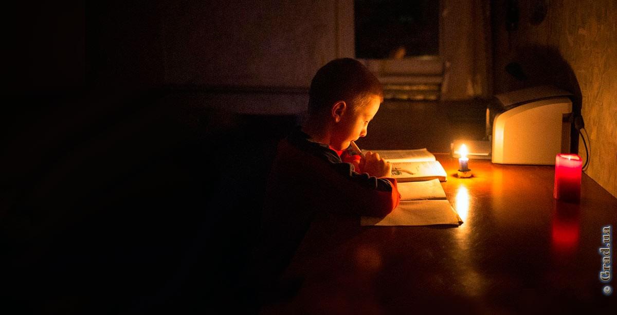 Плановое отключение электроэнергии 24 сентября. Otklyuchenie Sveta V Odesse Na 30 Iyunya Novosti Odessy Grad