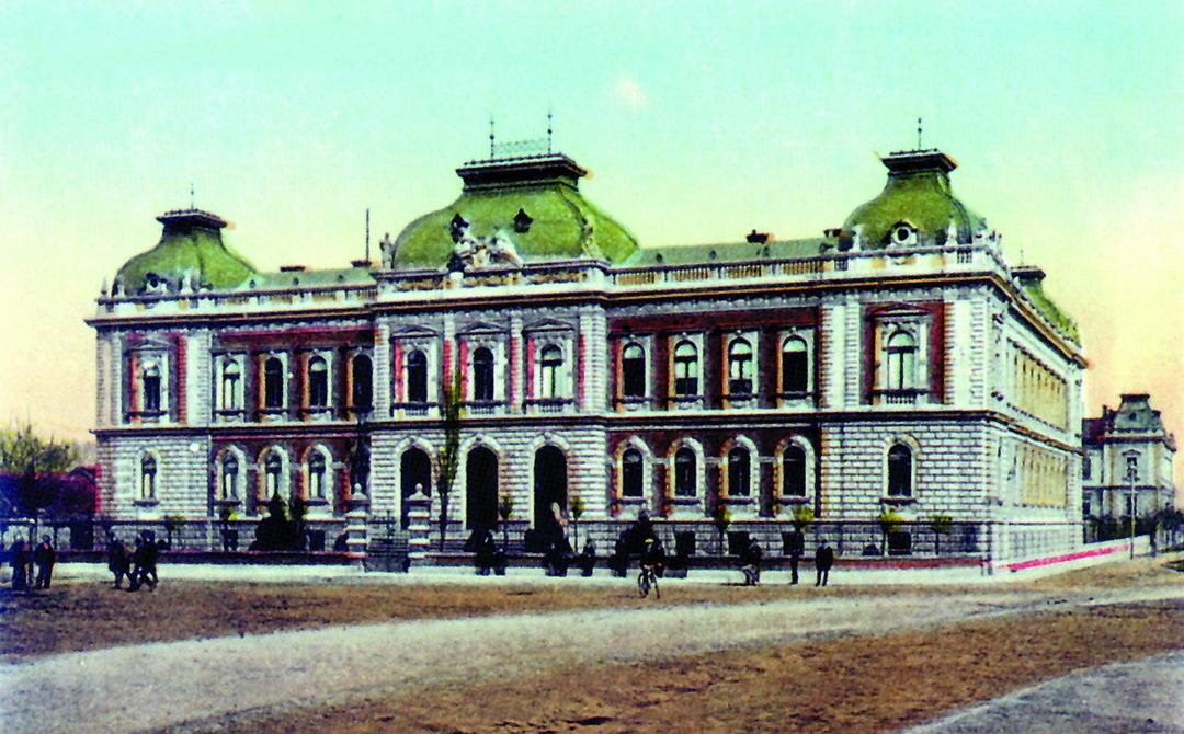 Zgrada narodno-crkvenih fondova