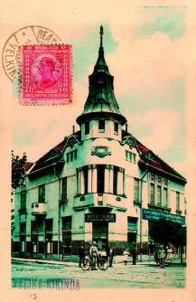 Kikinda Lepedatova Palata, 1912