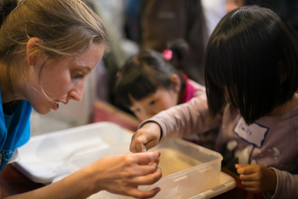 Picture tag Kids' Science Day : Graduate School