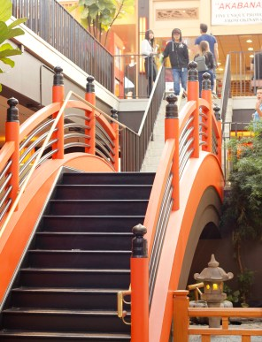 Japanese bridge style staircase in the Japan Center.