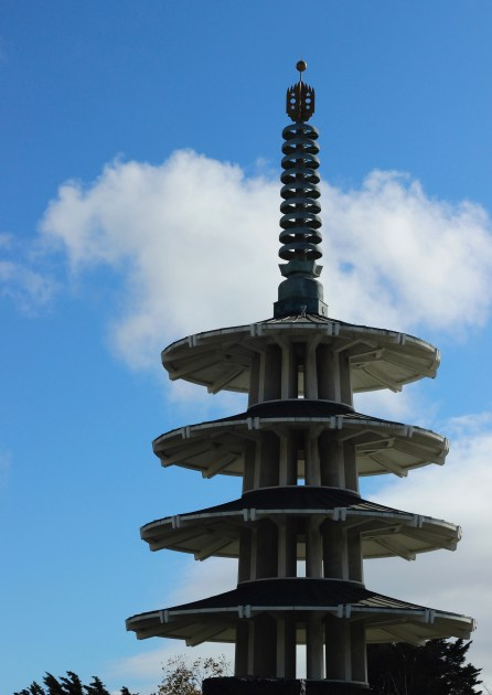 The Japantown spire