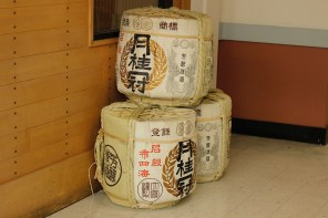 A grouping of Japanese cartons in the Japan Center.