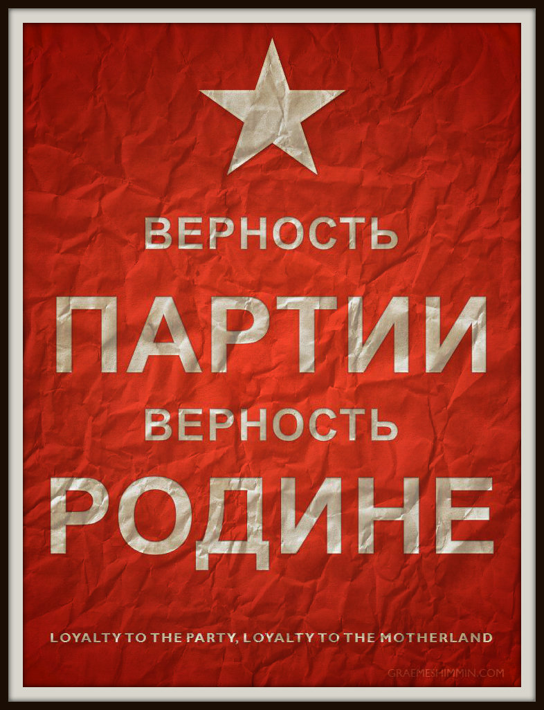 KGB Motto Crumpled and framed