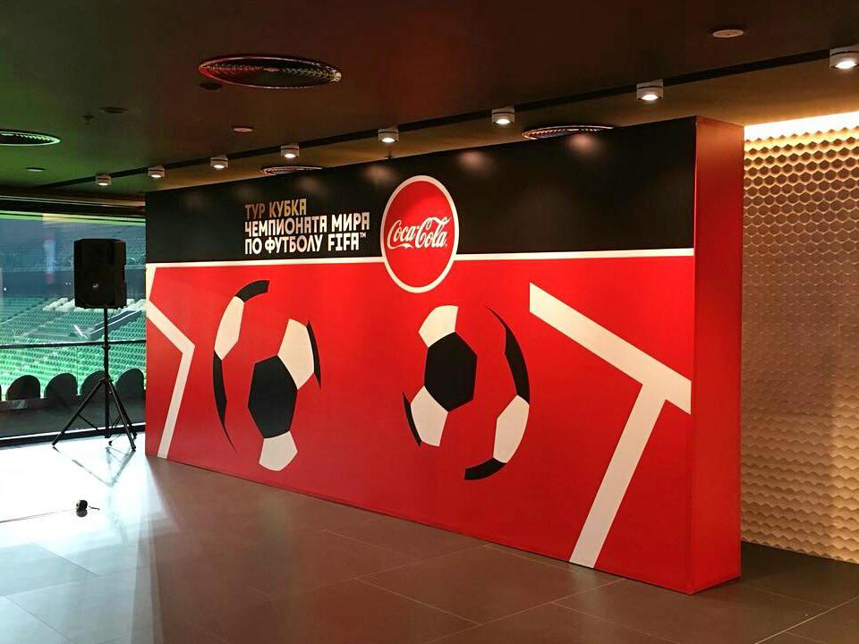 Задник для пресс-конференции Coca-Cola