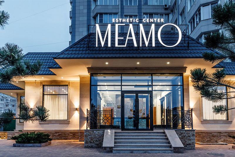 Световая вывеска для MEAMO