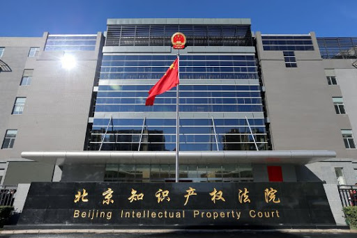 TWO CHINA COMPANIES GO TO LAW IN BEIJING