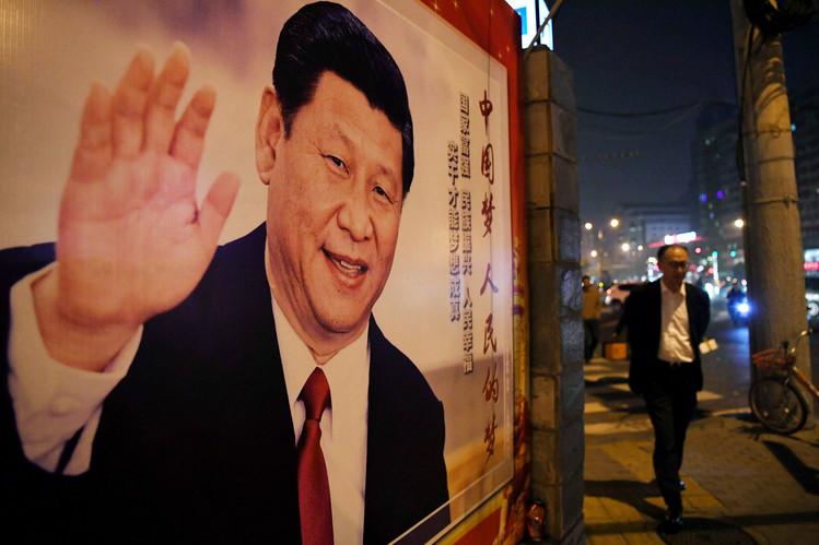 CHINA PURSUES THE CORRUPT