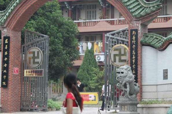 xiamen temple 1