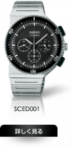 img_watch_sced001