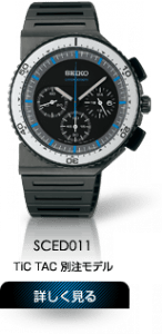 img_watch_sced011