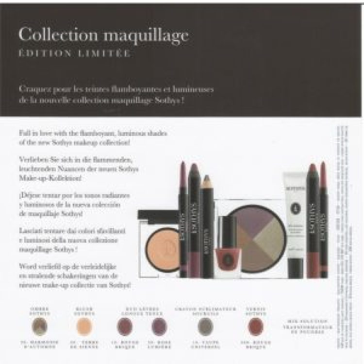 maquillage-ah2016-1