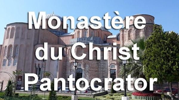 Monastère du Christ Pantocrator de Constantinople, aujourd'hui mosquée du Molla Zeyrek à Istanbul