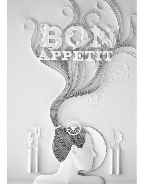 Grain Edit / Yulia Brodskaya / Stern Grove poster