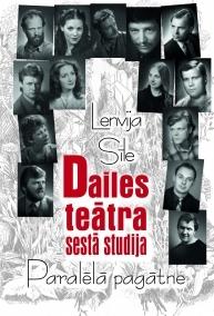 Dailes_teatris_original.jpg