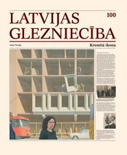 Latvijas_Gleznieciba_LV_185x225_original.jpg