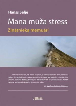Mana-muza-stress_original.jpg