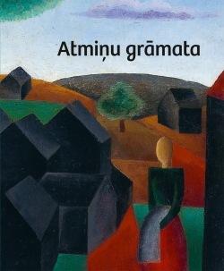 Uga_atminu_gramata_original.jpg