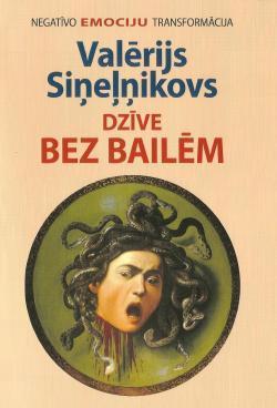 dziive-bez-baileem_original.jpg