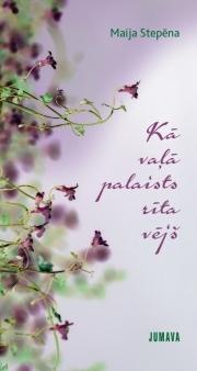 ka-vala-palaists_original.jpg