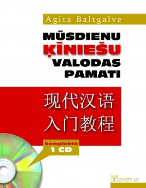 kniinieshu-valodas_original.jpg