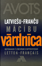 latv-franc_macibu_vardnica_original.jpg