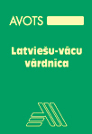 latv-vacu__liliputs__original.jpg