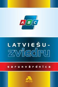 latv-zviedru_sarunvard_original.jpg