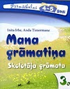 mana-gramatina012_original.jpg