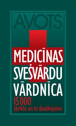 medicinas_vardnica_original.jpg