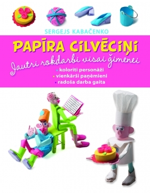 papiira-cilveecinji_original.jpg