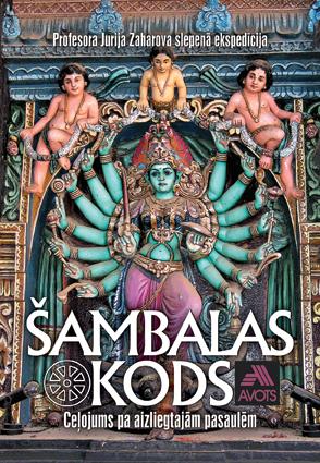 sambalas_kods_original.jpg