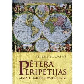 petera-peripetijas