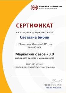 marketing-sertifikat