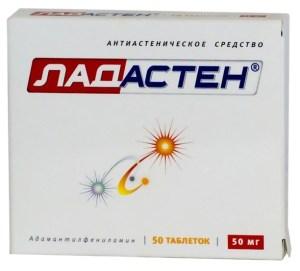 Oryginalny Ladasten z Rosji - bromantan - stymulant o działaniu przeciwlękowym i nootropowym
