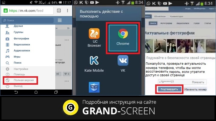 How to retire from VK via kate mobil  How to delete a VK