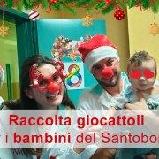 Partecipa alla raccolta dei regali per i bambini del Santobono