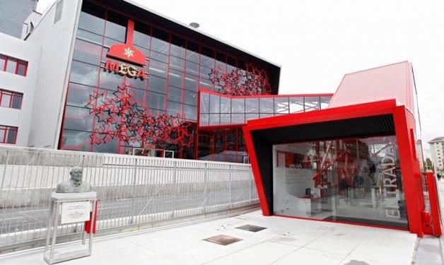 Mundo Estrella Galicia museo