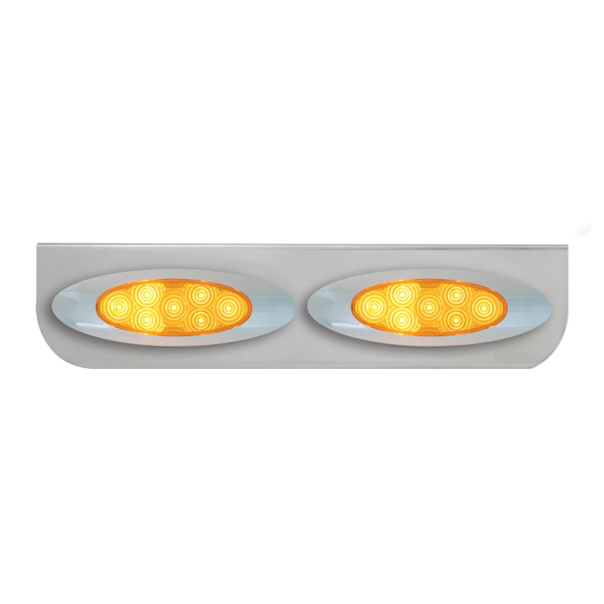 "#89046 Double Stainless Steel ""L"" Shape Light Bracket with Plug-In Y2K Spyder LED Lights"