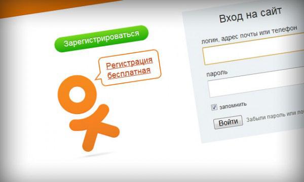 Как в Одноклассниках убрать главное фото